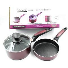 [BIG SALE] Set 2 nồi chảo 16cm kèm nắp đậy dùng được bếp từ