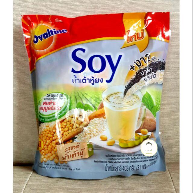 [FREESHIP TỪ 99K] Sữa đậu nành mè đen+ trắng Ovaltine Thái Lan - 3459343 , 1304194084 , 322_1304194084 , 150000 , FREESHIP-TU-99K-Sua-dau-nanh-me-den-trang-Ovaltine-Thai-Lan-322_1304194084 , shopee.vn , [FREESHIP TỪ 99K] Sữa đậu nành mè đen+ trắng Ovaltine Thái Lan