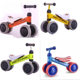 Xe chòi chân thăng bằng bốn bánh cho bé khung sắt