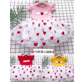 Váy trái tim cho bé /Freeship/ Váy hè bé gái