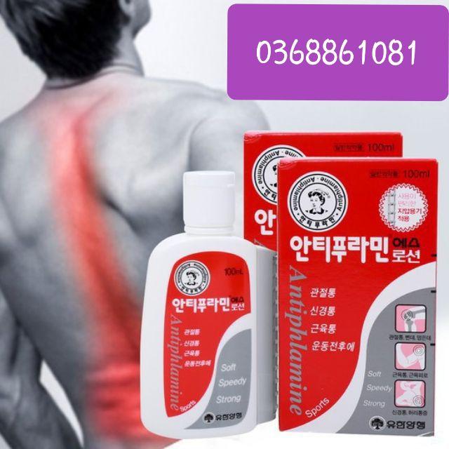 Dầu nóng xoa bóp Hàn Quốc Antiphlamine