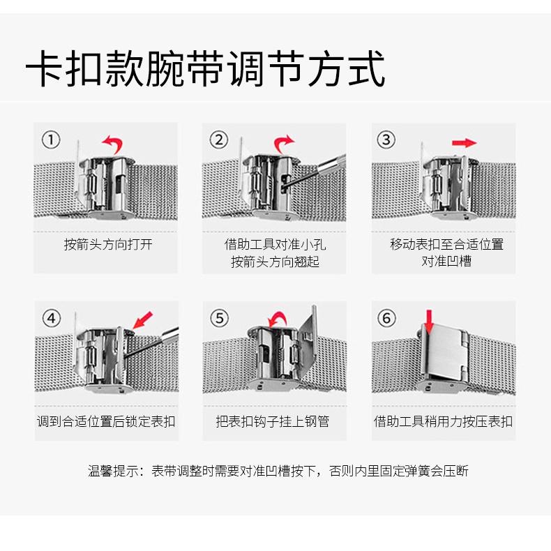 Dây Đeo Thay Thế Cho Đồng Hồ Thông Minh Xiaomi Mi 3 Mi 4