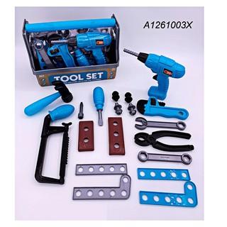 Trò chơi dụng cụ sửa chữa có nhiều đồ