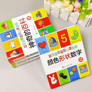sách đồ chơi giáo dục dành cho bé từ 4-4 tuổi
