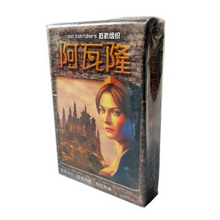 [Free ship 99k] Avalon – Truyền thuyết vua Arthur
