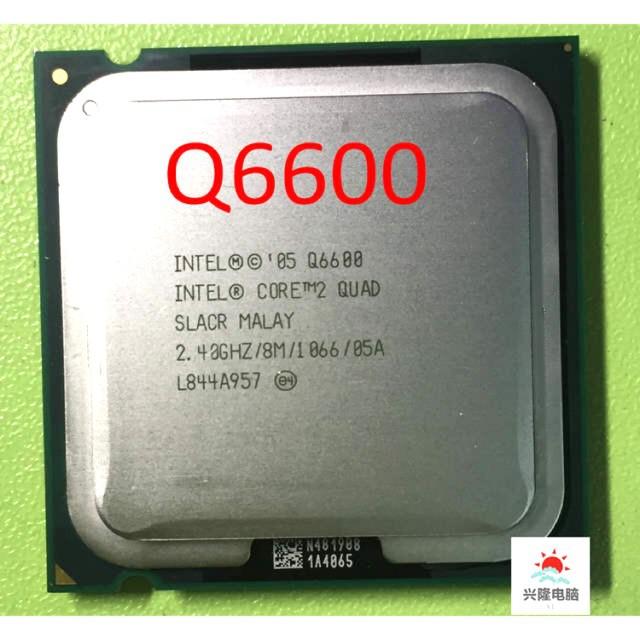 chip q6600 sk775