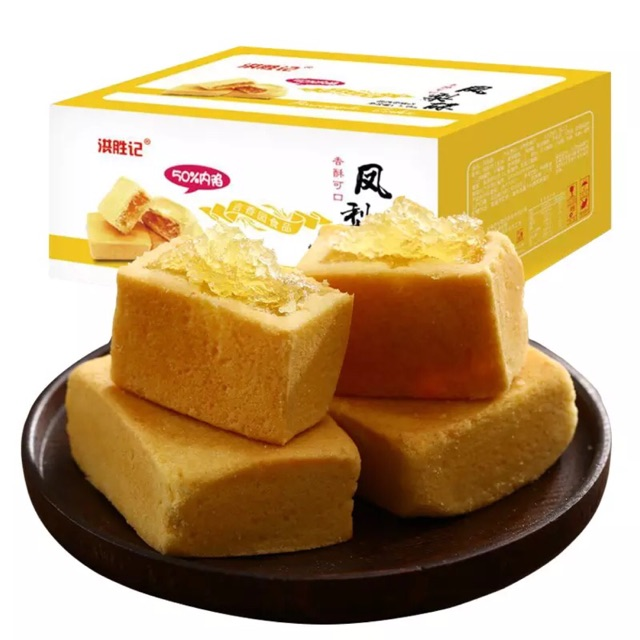 Top 20 Bánh Dứa Đài Loan Tốt Và Bán Chạy Nhất (Tư vấn mua 2019, 2020)