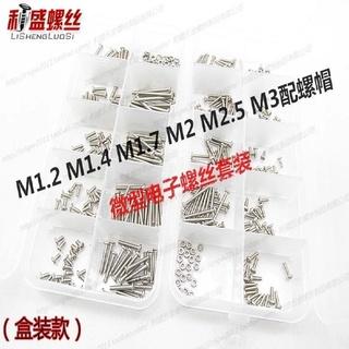 Bộ Ốc Vít Đầu Tròn Mini M1.2M1.4M2M2.5M3