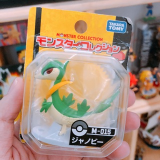 Mô hình tĩnh Pokemon Monster Collection M-015 Servine