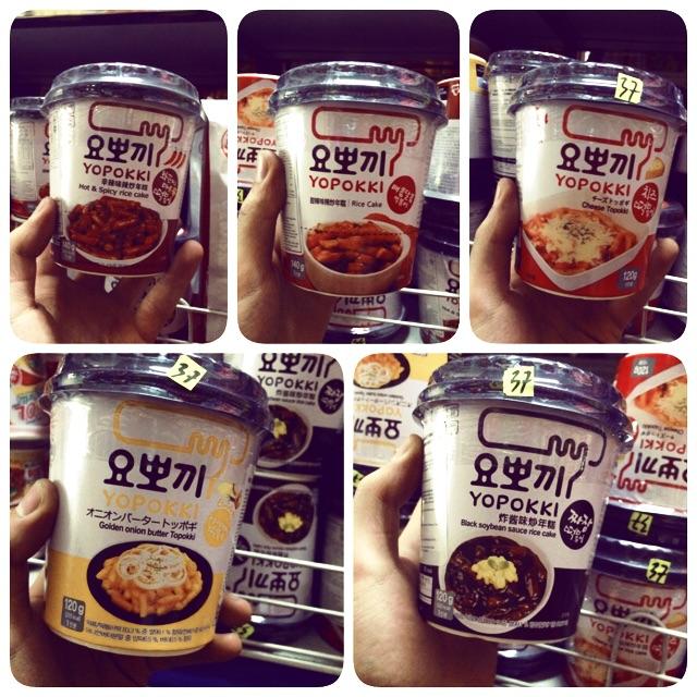 |Bánh Gạo|Yopokki Hàn Hộp 5 vị(120g-140g)