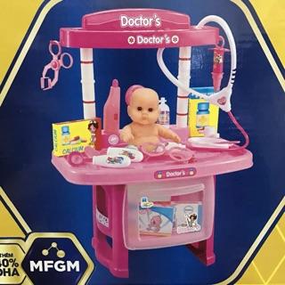Bộ đồ chơi bác sỹ màu hồng đầy đủ phụ kiện như hình