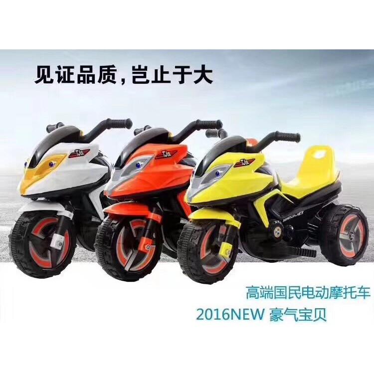 Xe máy điện trẻ em 9802