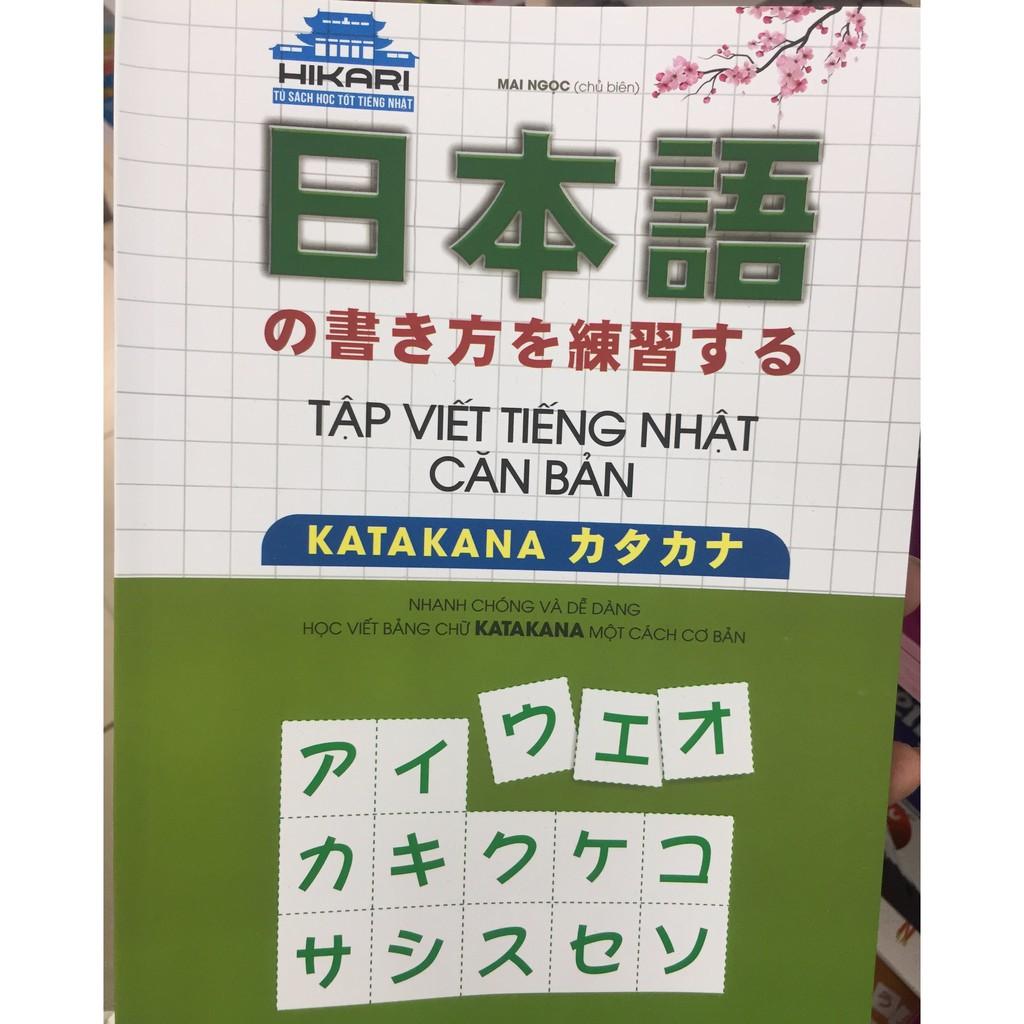 Sách - tập viết tiếng Nhật căn bản KATAKANA