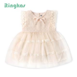 1-5 tuổi váy công chúa váy cho bé váy bé gái váy công chúa cho bé gái váy cotton đầm bé gái đầm em bé váy đầm cho bé sành điệu đầm cho bé gái 1 tuổi đầm cho bé gái 3 tuổi đầm cho bé gái 4 tuổi
