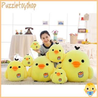 Yellow Chick Stuffed Toy Lovely Medium Plush Doll Pillow Cushion