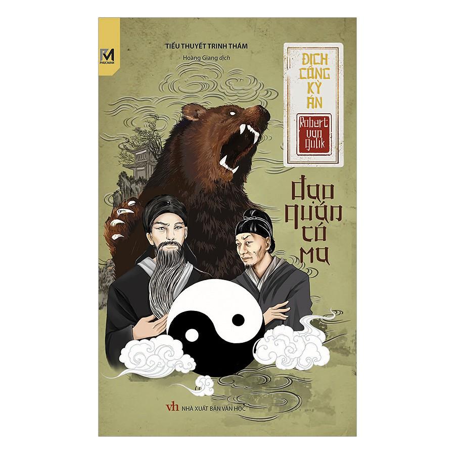 Sách Trinh Thám - Series Địch Công Kỳ Án: Đạo Quán Có Ma