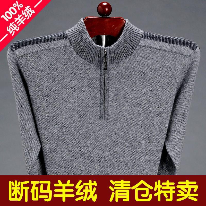 Áo Sweater Cổ Lọ 100% Cashmere Cho Nam