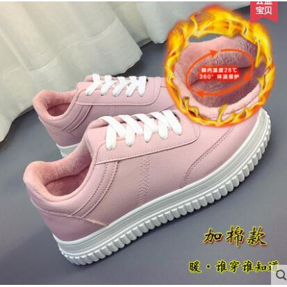 giày thể thao nữ cực êm chân new hàng chuẩn quảng châu - 3209143 , 668696172 , 322_668696172 , 290000 , giay-the-thao-nu-cuc-em-chan-new-hang-chuan-quang-chau-322_668696172 , shopee.vn , giày thể thao nữ cực êm chân new hàng chuẩn quảng châu