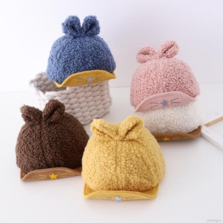 Children's Hat Autumn And Winter Cute Rabbit Ears Baby Hat Short Velvet Warm Baby Cap Coffee Color