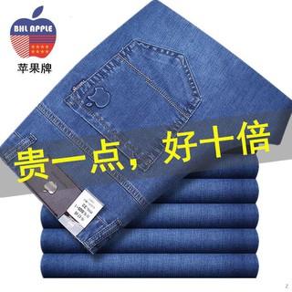 Quần Jeans Ống Đứng Chất Liệu Co Giãn Thời Trang Cho Đàn Ông Trung Niên