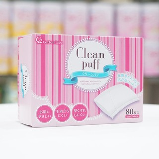 Bông tẩy Trang Clean puff Nhật Bản 80 Miếng thumbnail