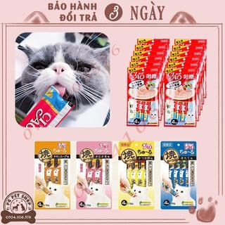 [Bán Lẻ 1 Thanh] Bánh Thưởng Cho Mèo Ciao Churu Kich Thích Thèm Ăn, Bổ Sung dinh Dưỡng Cho Boss TA 14 thumbnail