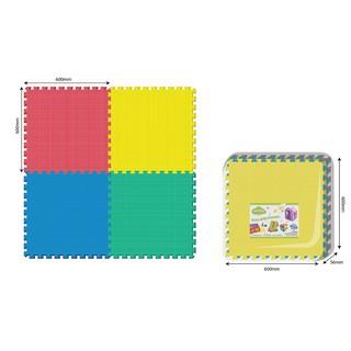 Đồ chơi trẻ em thảm xốp lót sàn 4 tấm PAMAMA P0305