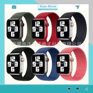 [Mã ELFLASH5 giảm 20K đơn 50K] Dây Apple Watch Braided Solo Loop Seri 6/5/4/3/2/1 - Kaze Store