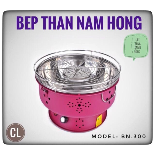 Bếp nướng than Nam Hồng BN300