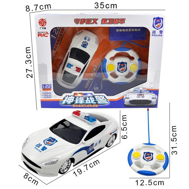 Xe ô tô cảnh sát điều khiển từ xa, oto điều khiển từ xa, xe cảnh sát điều khiển Jika Store