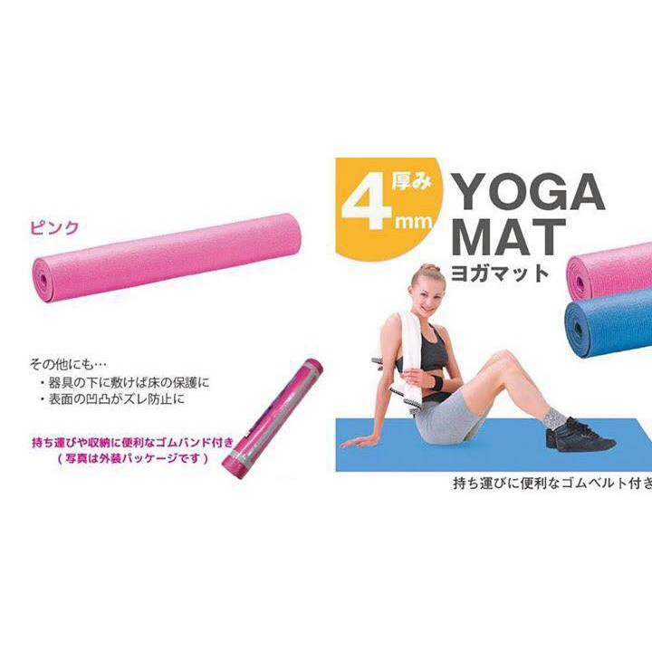 Thảm tập Yoga Nhật Bản