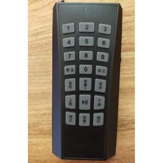 Điều khiển thay thế các dòng loa Q92, Q93 , AT100, AT101