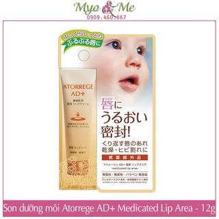 (Có sẵn) Son dưỡng môi Atorrege AD+ Medicated Lip Area