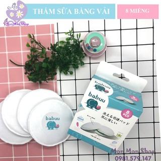 [Sử dụng được nhiều lần] Tấm lót thấm sữa bằng vải kháng khuẩn BABUU BABY công nghệ Nhật Bản thumbnail