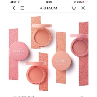 Phấn Má Hồng Aritaum Sugarball Velvet Cheek Color 8g