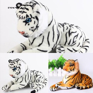 ♕Cute Tiger Animal Soft Stuffed Plush Toy Pillow Children Kids Baby Gifts