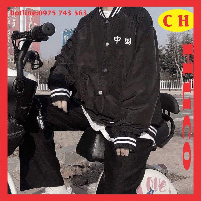 áo khoác bomber gió thu đông nam nữ - áo bomber 2 chữ tàu chất gió - form áo rộng unisex freesize chuẩn ảnh ❤