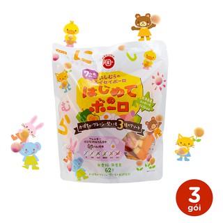 Bánh ăn dặm trẻ em hình viên rau củ quả vị bí đỏ, vị truyền thống và vị khoai tây tím BORO 62g (12 gói) thumbnail