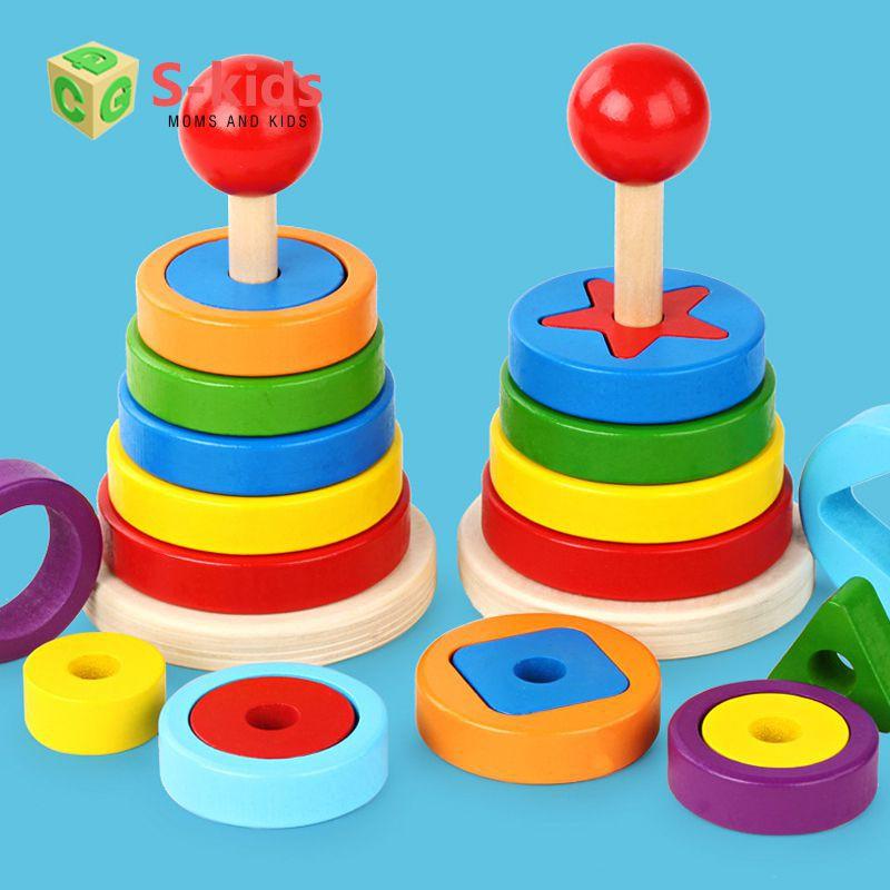 [Mã TOY1010 giảm 15% đơn 99K] Đồ chơi gỗ – Tháp xếp chồng 1 trụ lồng khối, Đồ chơi giáo dục Montessori cho bé thông minh