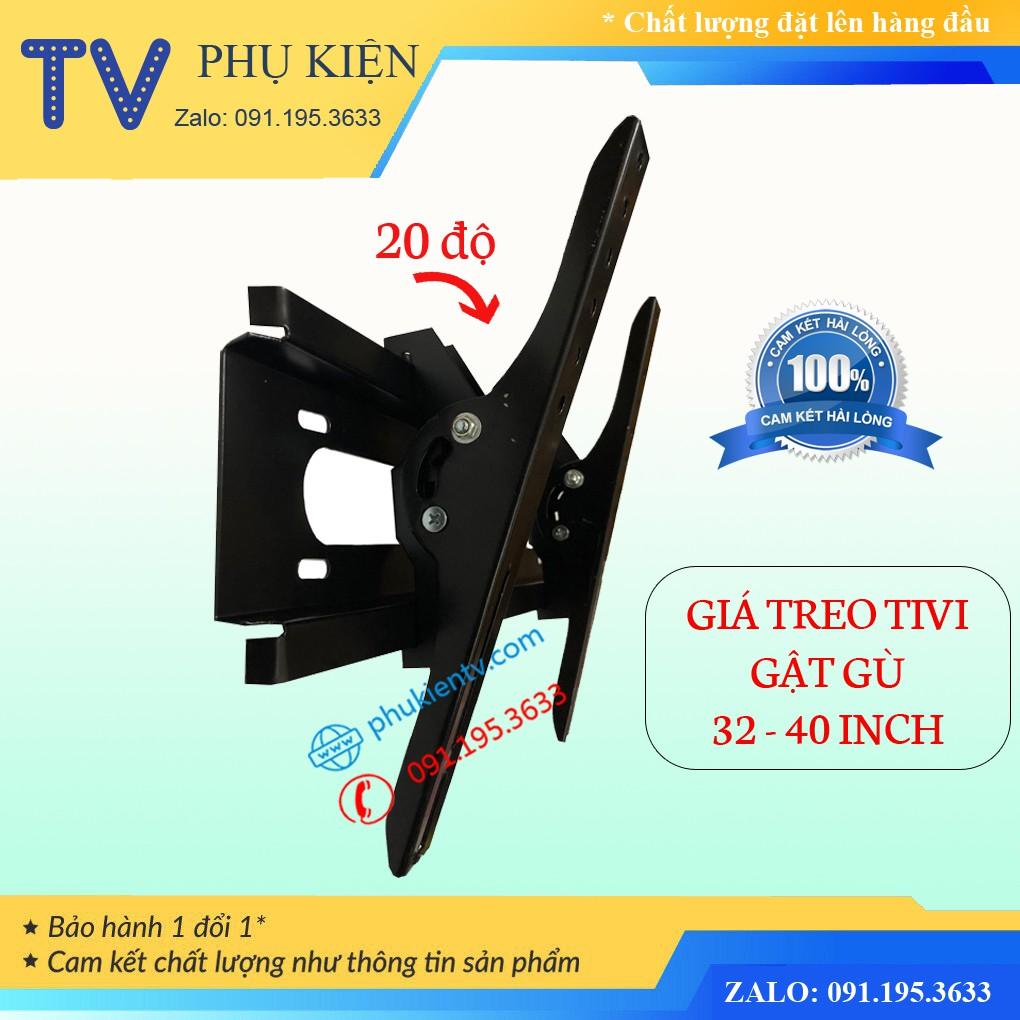 Giá treo tivi gật gù 32 - 40 inch - Góc nghiêng 20 độ