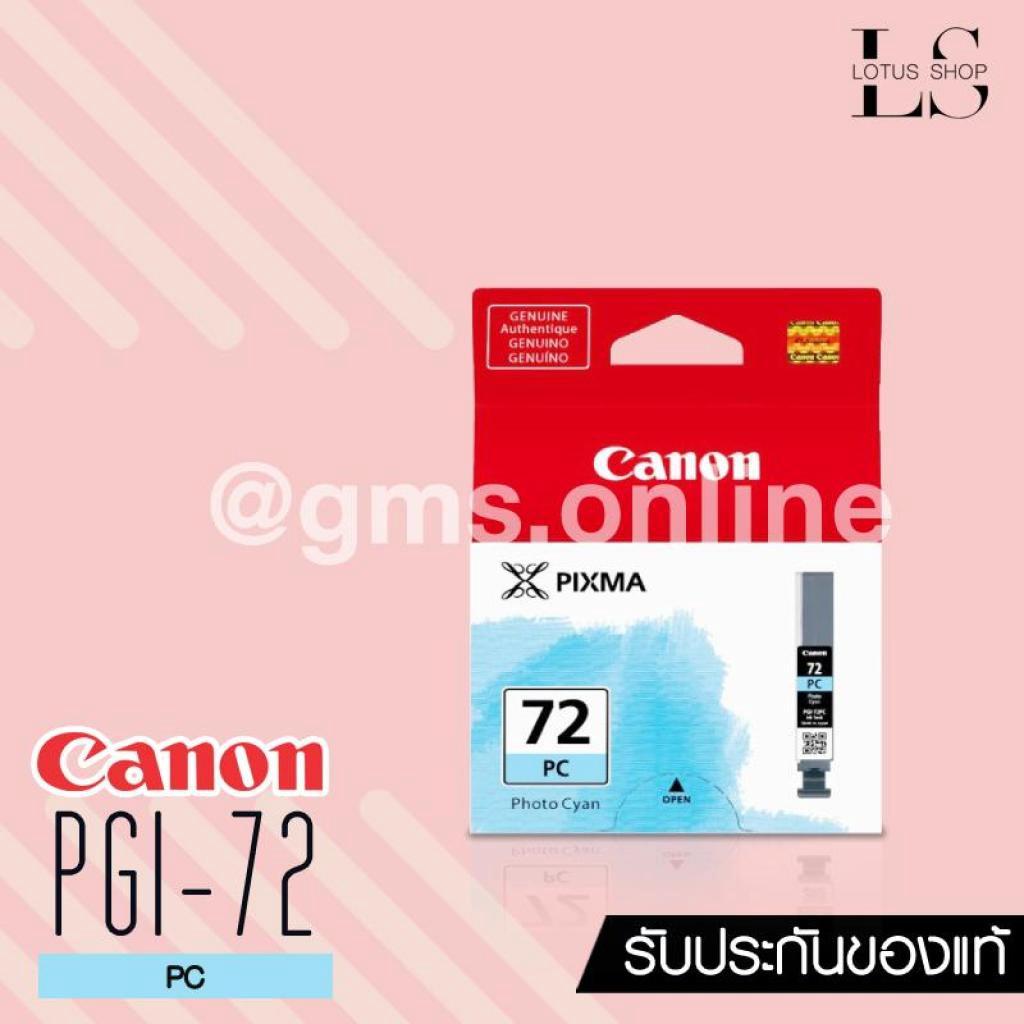 Printer Scanner Lotus Shop Canon INK PGI-72PC ของแท้ (PIXMA PRO10)rinter Scanner Lotus Shop Canon INK PGI-72PC ของแท้ (P