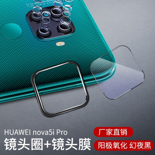 Huawei Nova 5i Camera Protective Metal Ring + Lens Tempered Glass for Nova 5 5i Pro Len Protector