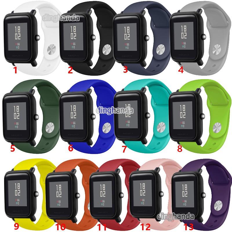 Dây đeo silicon mềm cho đồng hồ thông minh Huami Amazfit Bip Lite Bip S