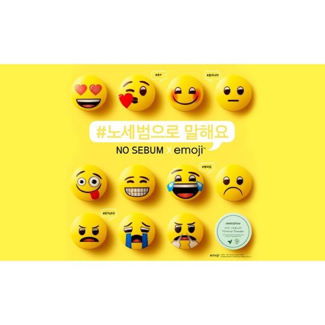 Phấn phủ kiềm dầu innisfree nosebum emoji - 2665839 , 264643688 , 322_264643688 , 110000 , Phan-phu-kiem-dau-innisfree-nosebum-emoji-322_264643688 , shopee.vn , Phấn phủ kiềm dầu innisfree nosebum emoji