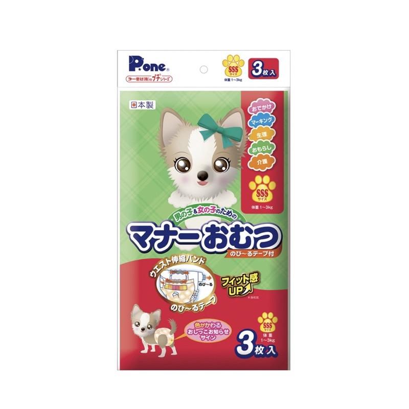 Tã lót cho chó (bé gái) - P.ONE số 1 Nhật Bản - 3P - 3S