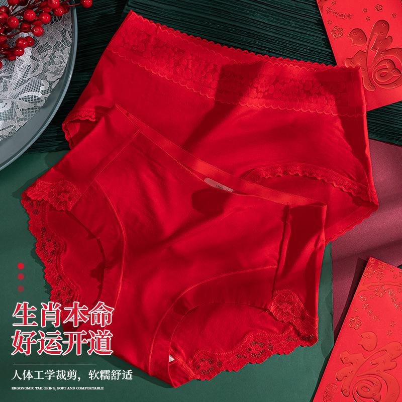 Quần Lót Cotton Lưng Vừa Kháng Khuẩn Thời Trang Cho Nữ