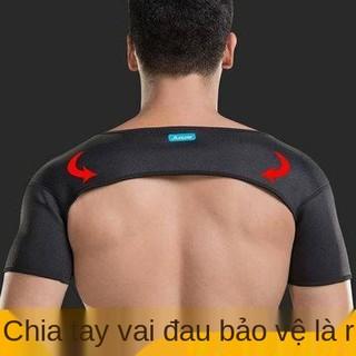 Thể thao, thể dục vai, bóng rổ nam, dây đeo vai, thiết bị bảo vệ, bảo vệ vai cánh đeo vai mỏng, chuyên nghiệp, dày hơn thumbnail