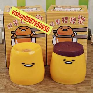 Gudetama bánh mật ong mochi bóp đã deli SX7747 O3036