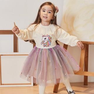 Đầm bé gái, váy công chúa bé gái ngựa pony chân váy voan đầm mẹ và bé du xuân đồ TẾT bé gái cực xinh - UID02