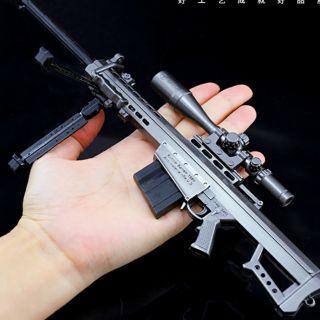 Mô hình súng : Barrett M82A1 30cm